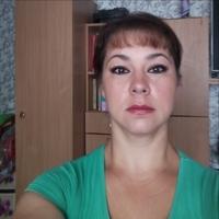 Avatar: Galina
