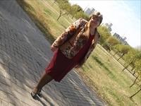 Avatar: Татьяна