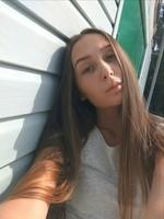 Avatar: Юлия